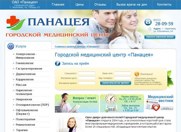прогонка xrumer Еманжелинск